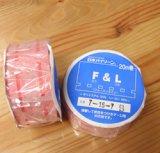F&Lテープ