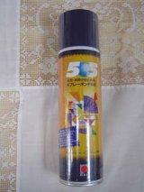 スプレーボンド505
